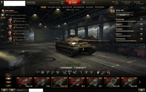 Аккаунту World of Tanks
